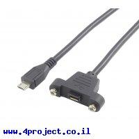 """כבל USB להתקנה על פנל - microB נקבה ל-microB זכר - 30 ס""""מ"""