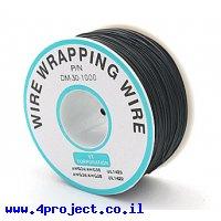 חוט WireWrap חד גידי - AWG30 - שחור - 250 מטר