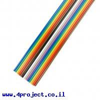 כבל שטוח 16 גידים צבעוני - לפי מטר