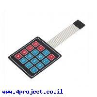 לוח מקשים - 16 כפתורי ממברנות
