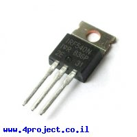 טרנזיסטור IRF540N - N-Channel MOSFET 100V 33A