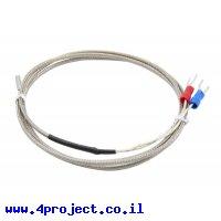 חישן טמפרטורה K-Type אורך 1 מטר - קצה בצורת גליל