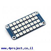 מטריצת לדים 8x4 RGB ל-Raspberry PI