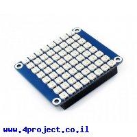 מטריצת לדים 8x8 RGB ל-Raspberry PI