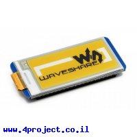 """מסך E-Ink ל-3 צבעים (צהוב, שחור, לבן), גודל 2.13"""", רזולוציה 212x104, ממשק RPi"""