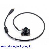 מצלמה עם חיבור USB, זווית ראיה 145 מעלות - 2MP