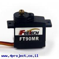 מנוע סרוו (מיקרו) - סיבוב רציף - FEETECH FT90MR