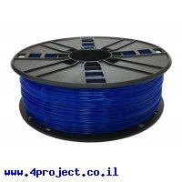 פלסטיק למדפסת 3D - כחול - ASA 1.75mm