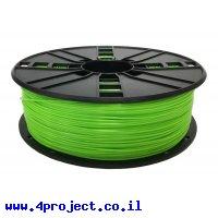 פלסטיק למדפסת 3D - ירוק - ASA 1.75mm