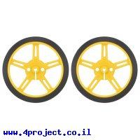 """גלגל 60x8 מ""""מ צהוב לציר D בקוטר 3 מ""""מ - ערכה של 2"""